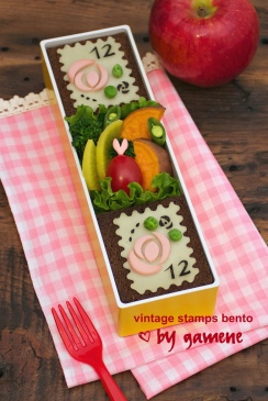 Bento - Lunch Boxes